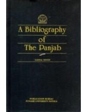 A Bibliography of The Punjab - Book By Ganda Singh