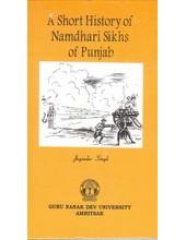 A Short History Of Namdhari Sikhs Of Punjab - Book By Joginder Singh