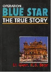 Operation Blue Star - English version - By Lt.Gen.K.S.Brar