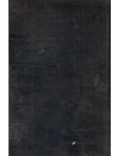 Punjabi Heroic Tradition - Book By Satya M Rai