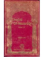 Umdat-ut-Tawarika Daftar IV - English - Book By Sohan Lal Suri