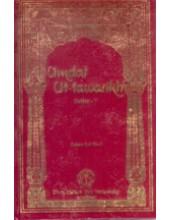 Umdat-ut-Tawarika Daftar V - English - Book By Sohan Lal Suri