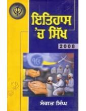 Itihas 'Ch Sikh - Book By Sangat Singh