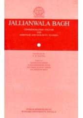Jallianwala Bagh - Book By Gursharan Singh