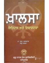 Khalsa Itihaas Ate Vichardhara - Book By J.S.Grewal