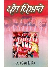 Panj Pyaare - Book By Dr Rai Jasbir Singh