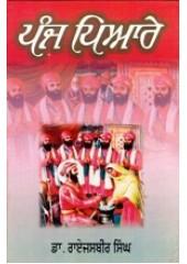 Panj Pyaare - Book By Dr Rai Jasbir Singh