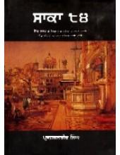 Saka 84 - Book By Prabhsharanbir Singh