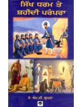 Sikh Dharam Te Shaheedi Parampra - Book By M G gupta