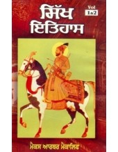 Sikh Itihaas Vol. 1, 2 &3 - Book By Max Arthur Macauliffe