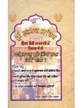 Sri Darbar Sahib - Book By Jaswant Singh Azad