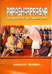 Parasharprasna  -The Baisakhi Of Guru Gobind Singh - Book By Kapoor Singh I.C.S