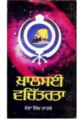 Khalsai Vachitarta - Book By Santa Singh Taatle