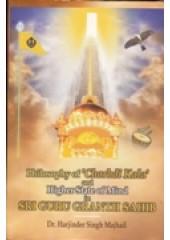 Philosophy of Charhdi Kala - Book By Dr. Harjinder S. Majhail