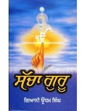 Sacha Guru - Book By Giani Udham Singh Ji