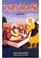 Satsangat Kaisi Jaaniye - Book By Baba Kartar Singh