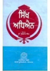 Sikh Adyayan - Book By Dr. Balkar Singh