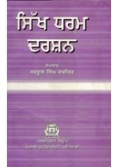 Sikh Dharam Darshan - Book By Sardool Singh Kavishar