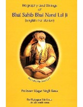 Biography And Writings Of Bhai Sahib Bhai Nand Lal Ji - Book By Prof. Ujagar Singh Bawa