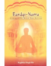 Bandginama (English ) - Book By Raghbir Singh Bir
