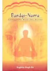 Bandginama (English ) - Book By Raghbir Singh Bir