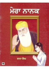 Mera Nanak - Book By Kaana Singh