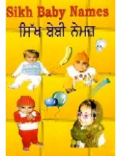 Sikh Baby Names - Book By Jaspinder Singh Grover