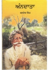Andata - Book Baldev Singh