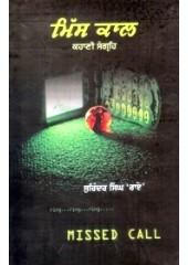 Miss Call - Book By Surinder Singh Rai