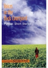Voices in The Back Courtyard - Punjabi Short Stories - Book By Narinder Jit Kaur
