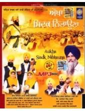 Aukha Siadk Nibhauna - MP3 CD By Giani Tarlochan Singh Bhumdi