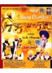 Aukha Siadk Nibhauna - MP3 CD By Giani Tarlochan Singh Bhumdi