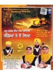 Kandeyaan Te So Gea - MP3 By Badowal Walian Bibian Da Dhadi Jatha