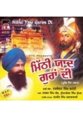 Mithi Yaad Guran Di - Audio CD By Giani Tarlocha Singh Bhomdi