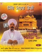 Jitthe Mehar Teri - Video CDs By Bhai Harbans Singh Ji Jagadhri Wale