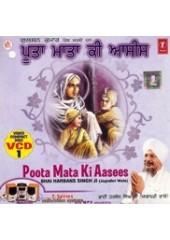Poota Mata Ki Aasees - Video CDs By Bhai Harbans Singh Ji Jagadhri Wale