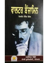 Walter Benjamin (Punjabi) - Book By Tejwant Singh Gill