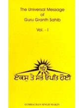 The Universal Message of Guru Granth Sahib Set of IV Volumes - Book By Gurbachan Singh Makin