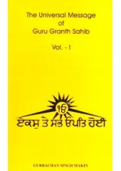 The Universal Message of Guru Granth Sahib Set of IV Volumes - Book By Gurbachan Singh Makin
