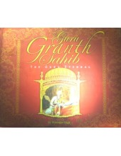 Guru Granth Sahib - The Guru Eternal - Book By Dr. Mohinder Singh