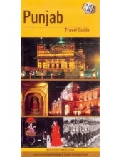 Punjab - Travel Guide