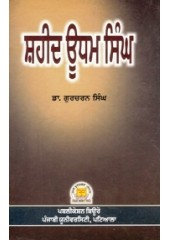 Shaheed Udham Singh - Book By Dr Gurcharan Singh