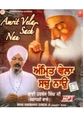 Amrit Vela Sach Nau - MP3s of Bhai Harbans Singh Ji Jagadhri Wale