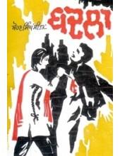 Badla - Book By Sohan Singh Seetal