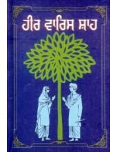 Heer Waris Shah - Book By Piara Singh Padam