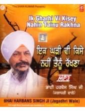 Ik Gharhi Vi Kise Tainu Nahi Rakhna - MP3s of  Bhai Harbans Singh Ji Jagadhri Wale