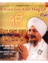 Ik Naam Guru Kolon Mang Lai - MP3s of Bhai Harbans Singh Ji Jagadhri Wale