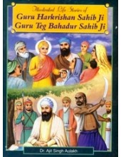 Illustrated Life Stories of Guru Harkrishan Sahib Ji - Guru Teg Bahadur Sahib Ji - Book By Dr. Ajit Singh Aulakh