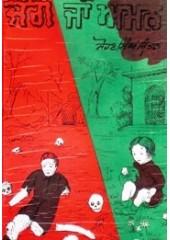 Jung Ya Aman - Book By Sohan Singh Seetal