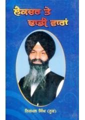 Lecture Te Dhadi Waaran - Book By Nirmal Singh Noor